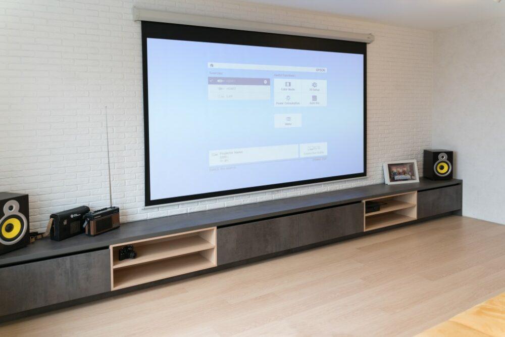 appareil domestique intelligent